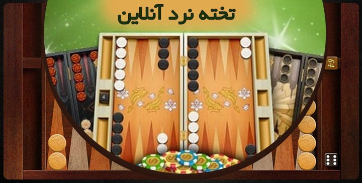 growing-of-online-backgammon-popularity