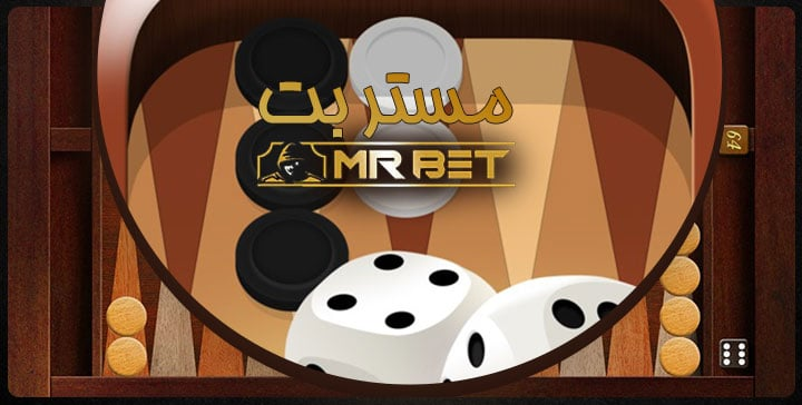 masterbet-bet-on-backgammon