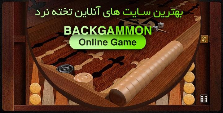 best-online-pokerchist-sites